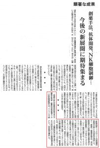 SCAN0210